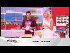 ΠΡΩΙΝΟ mou - ΡΟΛΟ ΜΕ ΚΙΜΑ - YouTube