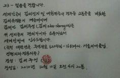 김씨주성 ㅡ 김주성 ㅡ 김주성NM ㅡ JooSung Kim ㅡ JS Kim MD PhD ㅡ facebook.com/joosung.kim.7796