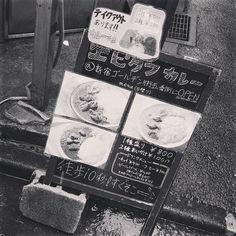 エピタフもサンラサーも売り切れ雨と思って油断した #エピタフカレー #サンラサー #残念 #カレー #curry #新宿ゴールデン街 #新宿