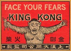 Face Your Fears by wackystuff, via Flickr