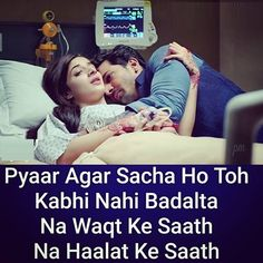 True Love HD Images,True Love HD Images 2017,hd Images Of Love Couple With Quotes  2017,romantic Kiss Images Hd 2017,love Couple Wallpaper Hd 1080p Free ...