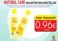 NATURAL CARE ΜΑΛΑΚΤΙΚΟ ΜΑΛΛΙΩΝ YELLOW ΜΟΝΟ 0.96€