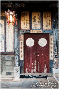 Old wooden traditional Chinese house, Jianshui, Yunnan, China.