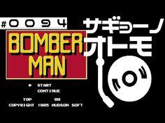 ボンバーマン【FC】作業用bgm♪サギョーノオトモ