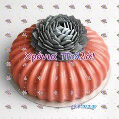 Κάρτες Με Ευχές Χρόνια Πολλά Κινούμενες Εικόνες - giortazo Desserts, Food, Tailgate Desserts, Deserts, Essen, Postres, Meals, Dessert, Yemek