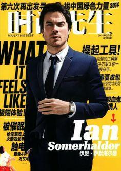 VJBrendan.com: 'Esquire China' Cover Boy: Ian Somerhalder