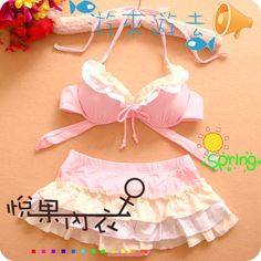 d4f8eee87b 2014 new Japanese sweet swimsuit water pink lovely yellow lace bikini  bathing suit steel prop gather