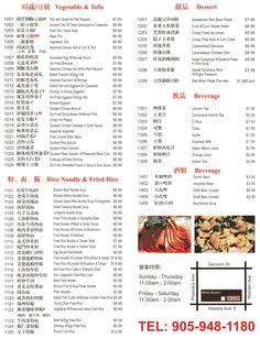 Hunan Garden Restaurant menu