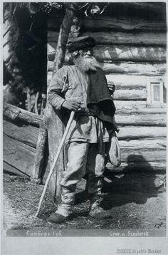 Крестьянин. Симбирская губерния, 1870-е. Фото В. Каррика