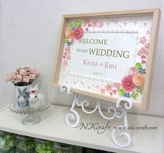 Wedding Welcome Board, Welcome Boards, Quilling Cards, Paper Quilling, Baby Theme, Blog Categories, Bouquet Flowers, Flower Crafts, Wedding Accessories