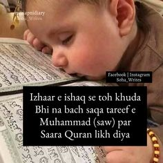 follow me on instagram @Soha_Writes Islamic Love Quotes, Muslim Quotes, Religious Quotes, Islam Hadith, Islam Quran, Alhamdulillah, Islamic Information, Noble Quran, Allah Love