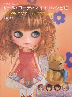 Doll Coordinate Recipe 10. Обсуждение на LiveInternet - Российский Сервис Онлайн-Дневников