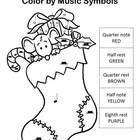 FREE DOWNLOAD! Music Symbols Christmas Glyph   Your students will enjoy coloring this lovely Christmas picture using their knowledge of music symbols!