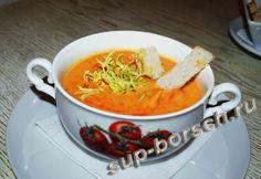 Тыквенный крем-суп с сайта http://sup-borsch.ru/
