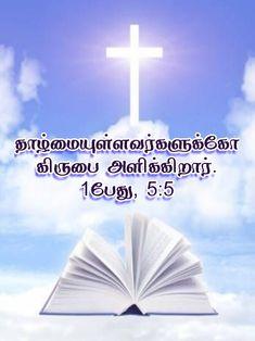 Bible Words Images, Tamil Bible Words, Jesus Photo, Bible Verses, Scripture Verses, Bible Scripture Quotes, Bible Scriptures, Scriptures