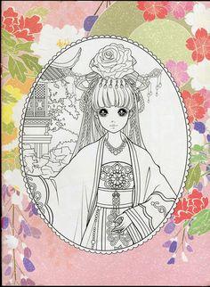 Princess Coloring Book 2 - Mama Mia - Álbuns da web do Picasa