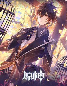 Character Art, Character Design, Estilo Anime, Albedo, Handsome Anime, Game Art, Otaku, Guys, Drawings