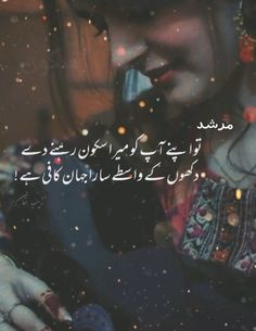 Best Quotes In Urdu, Best Urdu Poetry Images, Arabic Love Quotes, Sad Love Quotes, Life Quotes, Urdu Quotes, True Feelings Quotes, Poetry Feelings, My Poetry