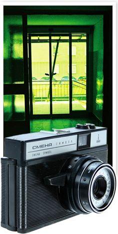 Smena Camera Microsite http://microsites.lomography.com/smena