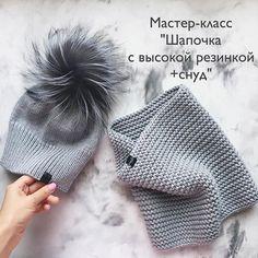 e1327267d А вот эти шапочки закончены, постираны и высушены и на розовой добавился  милый элемент в