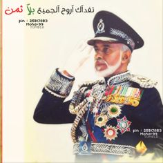 Oman National Day, Sultan Qaboos, Costumes, Drawings, Dress, Outfits, Fashion, Moda, Dresses
