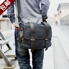 TaoBao Products: Thicker canvas bag latest popular models male bag Messenger bag shoulder bag satchel schoolbag (3 colors) - MisterTao.com