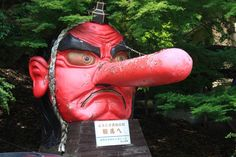 Located a little north of Kyoto, Mount Kurama is, in the Japanese tradition, one of the mythical places inhabited by tengu, one of the best known youkai. Be The Creature, Legendary Creature, Urban Legends, Irezumi, Animal Heads, My Heritage, First Nations, Mythical Creatures, Deities
