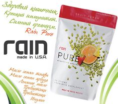 Rain International, Melt In Your Mouth, Fruit Punch, World Leaders, Health And Wellness, Nutrition, Pure Products, How To Make, Alcoholic Fruit Punch
