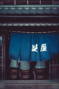 Ramen Shop in Japan Japanese Coffee Shop, Japanese Shop, Japanese House, Japanese Design, Japanese Style, Japanese Aesthetic, Japanese Culture, Japanese Restaurant Design, Ramen Shop