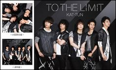 """KAT-TUN's newest song """"TO THE LIMIT"""" from their mini-album with the same name has recently been played at KAT-TUN's member Kamenashi Kazuya radio program """"HANGOUT"""". The mini-album """"TO THE LIMIT"""" will be released on June 27th and it will contain four new track plus their instrumentals for a total of"""