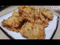 炸菜饼,很多人的最爱 - YouTube Cauliflower, Make It Yourself, Vegetables, Cooking, Ethnic Recipes, Chinese, Food, Youtube, Cucina