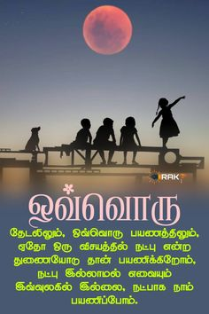 Friendship Quotes In Tamil, Friendship Status, Too Late Quotes, Album, Movie Posters, Movies, Films, Film Poster, Cinema