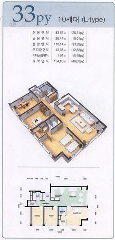 유엔빌리지 - U&I Seoul Apartment, Korean Apartment, Apartment Layout, Apartment Design, Apartment Floor Plans, Apartment Projects, Modern House Plans, House Floor Plans, Building A Container Home
