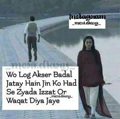 Dil Ke Bat Hindi Shayari Image 2017 2 Line Dard Bhari
