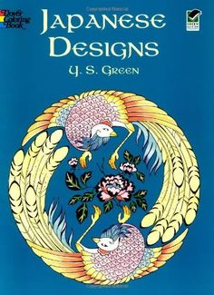 Japanese Designs Dover Design Coloring Books By Y S Green