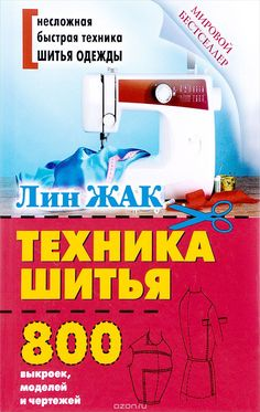 Shoe Pattern, Sewing Projects, Knitting, Books, Livros, Tricot, Breien, Livres, Book