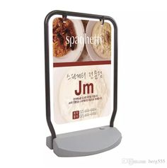 Black Steel Frame Outdoor Poster Display Stand Store Front Advertising Board with PE Plastic Tank Base Middle PS Board