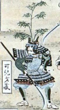 可児才蔵 Warfare, Samurai, Arms, Image, Arm, Samurai Warrior, Weapons