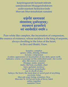 Sanskrit Prayers and Mantras http://www.tilakpyle.com/sanskrit_prayers.htm