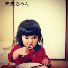 Mirai-chan - Japanese Photo Book