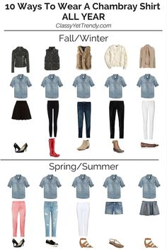 10 Ways To Wear A Chambray Shirt All Year: A chambray shirt can be worn all year in several outfits! Shopping sources are included.