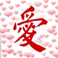 Símbolo Chino de Amor en Pareja.  - Haga click sobre la imagen para acceder a la zona de descarga