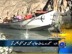 Geo News Headlines 19 January 2014 Geo 19-1-2014 Jang News Urdu News Tod...