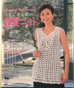 すてきな装い春夏ニット(20080310) - nany.crochet - Álbuns da web do Picasa