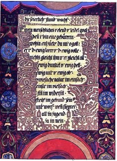 Jung's Red Book - 22