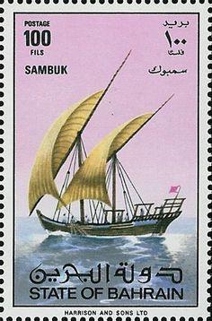 Sambouke