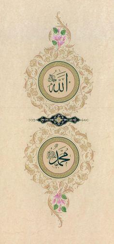 Tülin Gönültaş Allah Calligraphy, Islamic Art Calligraphy, Islamic Art Pattern, Pattern Art, Arabesque, Kaligrafi Allah, Madhubani Art, Islamic Images, Arabic Art