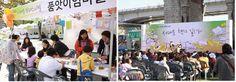 대한민국 취미뉴스 하비타임즈 - 2013 서대문 북 페스티벌 '서대문 책으로... 만나다' 개최