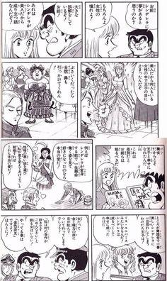 女子トイレに慌てて入った男の漫画がヤバイwwwwwwww (※画像あり) : ラビット速報