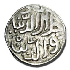Dynasty: Sultans of Madura Sell Coins, Gold Money, Antique Coins, Rare Coins, Coin Collecting, Islam, Stamps, Ancestry, Metal